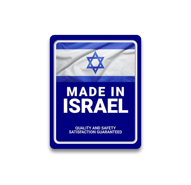 Autoclave fabricado en Israel
